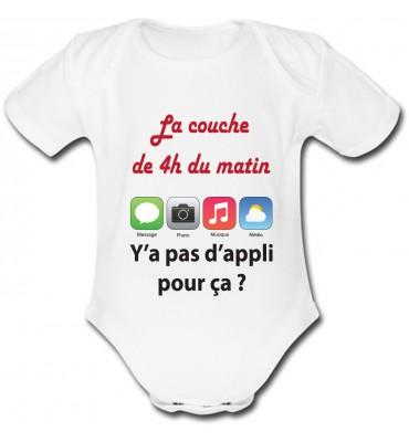 Body bébé smartphone